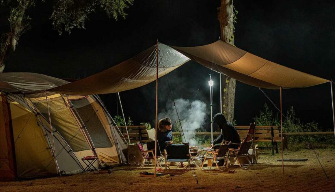 camping chulmin park